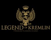 Legend of Kremlin Logo