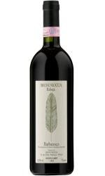 Bruno Rocca - Barbaresco Rabaja 2012