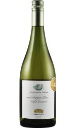 Errazuriz - Aconcagua Costa Sauvignon Blanc 2011 Bottle Has Slight Defects
