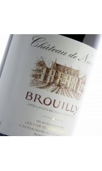 Chateau de Nervers - Brouilly 2016