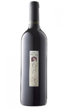 GREEN POINT - Yara Valley Reserve Shiraz 2005