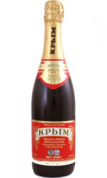 Kpbim - Krim Red